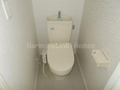 グリーンビュー西日暮里のトイレです(別部屋参考写真)