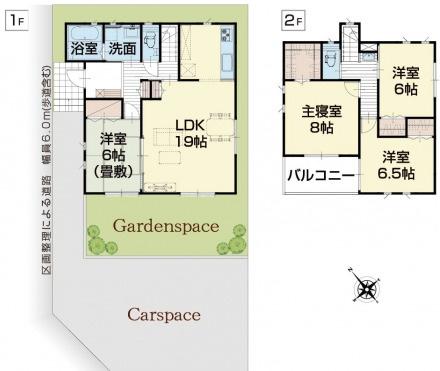 6号棟 4LDK+WIC 19帖のLDKとリビング隣接の和室6帖で広々使えます。