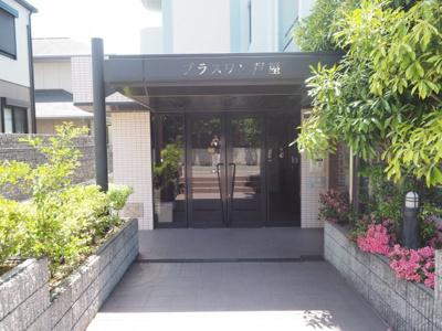 【エントランス】プラスワン芦屋