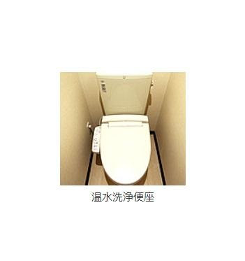 【トイレ】レオパレス光草(36599-303)