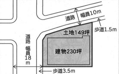 【区画図】白岡市倉庫事務所