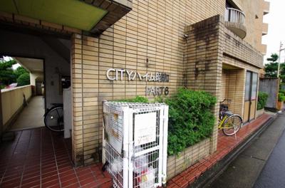 【エントランス】シティハイム昭和パート6