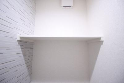 【トイレ】フジパレス長栄寺Ⅲ番館