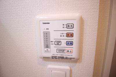 【浴室】クレイノアンサンク 仲介手数料無料
