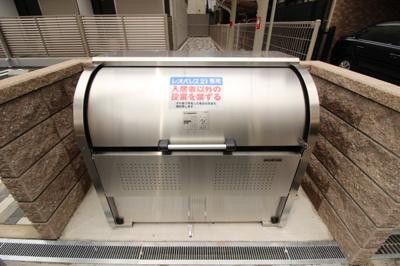 【駐車場】クレイノアンサンク 仲介手数料無料