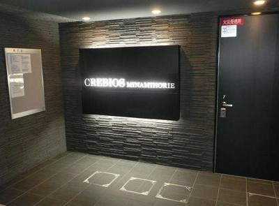 【エントランス】クレビオス南堀江