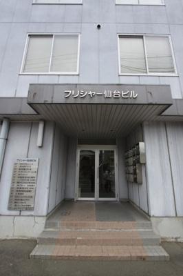 【外観】フリシャー仙台ビル