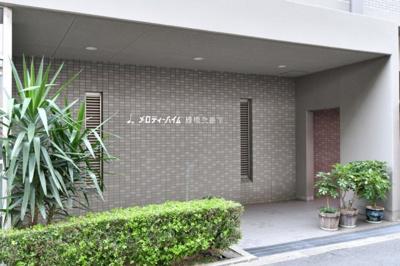 【エントランス】メロディーハイム緑橋2番館