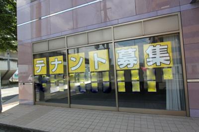 【外観】高砂関弐番館