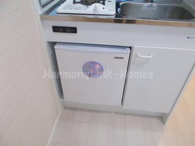 グランテラス 東白楽のミニ冷蔵庫