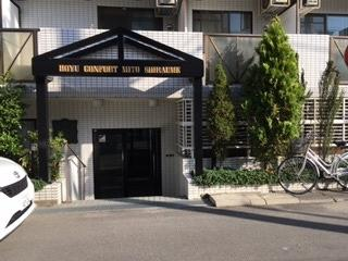 【外観】ホーユウコンフォルト水戸白梅
