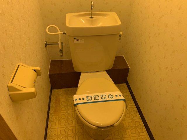 【トイレ】シティハイムロイヤル