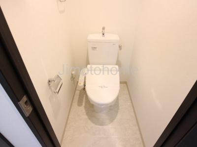【トイレ】レジュールアッシュ九条