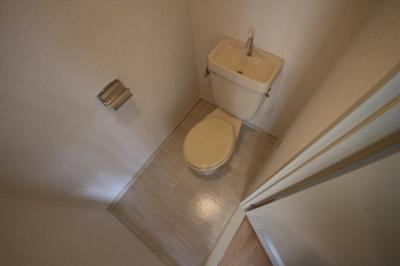 【トイレ】メゾンオリエンタル
