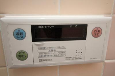 【設備】中桜塚5丁目3戸1