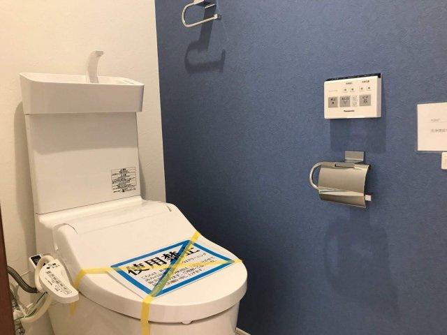 【トイレ】ロマネスク薬院第2