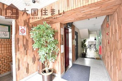 【その他共用部分】タイホウハイツ敷津2番館