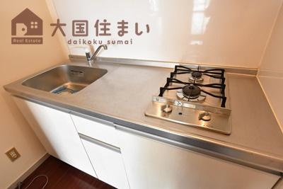 【キッチン】タイホウハイツ敷津2番館