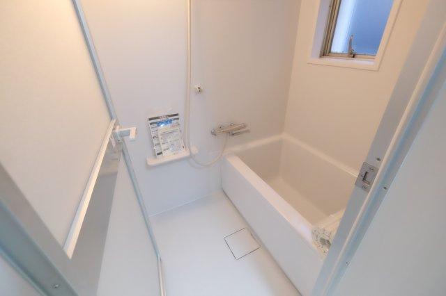 【浴室】チサンマンション藤崎