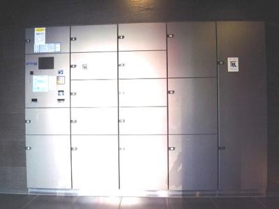 フェニックス新横濱エオール:宅配ボックス