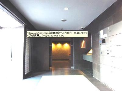 フェニックス新横濱エオール:エントランスは落ち着いております