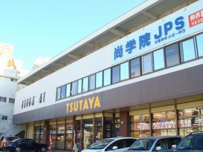 TSUTAYA国場店まで1,559m