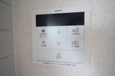 【設備】第2ハイツ中山