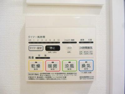 ルジェンテ・バリュ上野の浴室換気乾燥機です