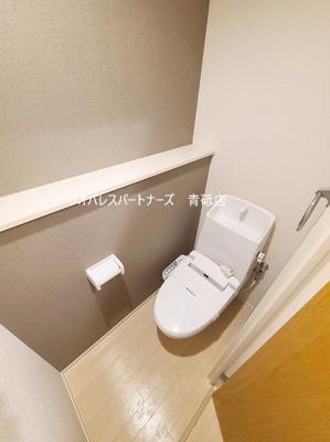 【トイレ】クレイノNSⅡ