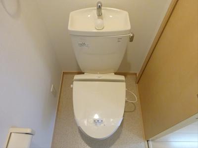 【トイレ】ツインハウス結喜