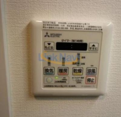 【浴室】天満橋ケルスコートParkView