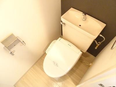 【トイレ】本町グリーンハイツ