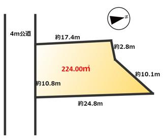 千葉市緑区土気町 南側 4m公道