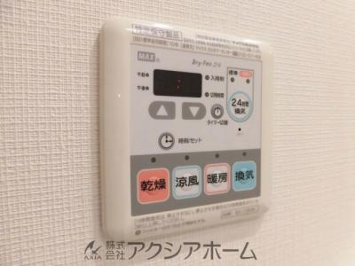 【設備】レーベン小手指REVOLVE