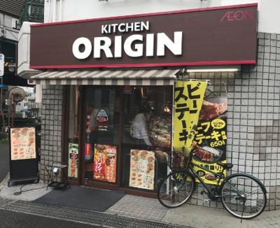 【周辺】渋谷ローヤルコーポ