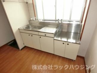【キッチン】大和田コーポ