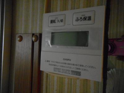 【設備】【中古戸建】日進中学校区・54122