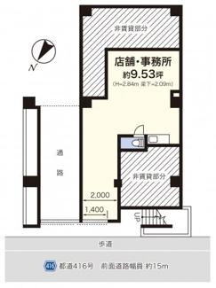 店舗・事務所9.53坪(31.5㎡)