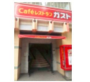 【周辺】コルティーレ目黒三丁目