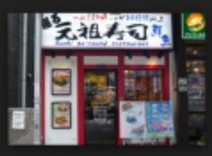 【周辺】Meguro Point