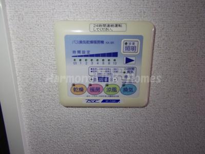 VIDA#033の浴室乾燥機☆