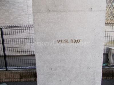 VIDA#033の建物ロゴ☆