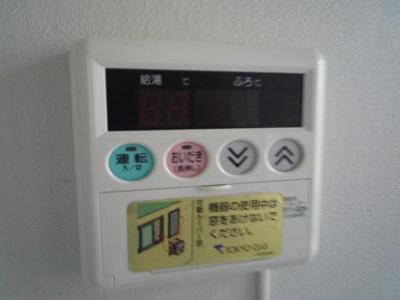 【浴室】荒金アパート