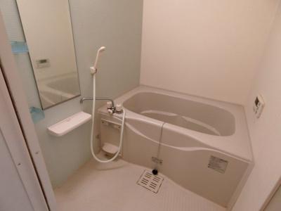 【浴室】GardenHouse星田山