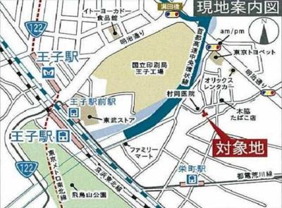 ファーストハウス王子の地図☆