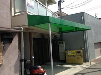 【その他】ラマドレー甲子園