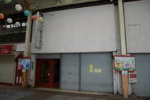 ソシオ一番街(堺町)店舗の画像