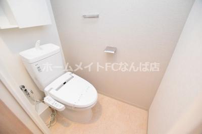 【トイレ】アーバネックス四ツ橋