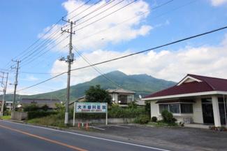 本物件より筑波山が望めます。