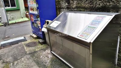 恵比寿大倉ビル:ゴミ置場